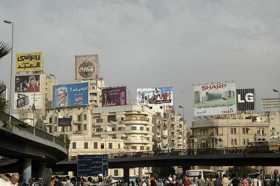 Cairo paisaje urbano1webExtension